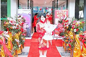 喜讯丨腊八节—爱而福德江西抚州第三家专卖店盛大开业!